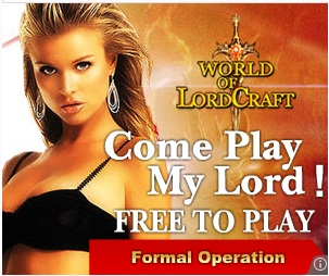 LordCraft Come Play My Lord