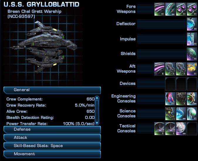 Star Trek Online - Breen Chel Grett Warship